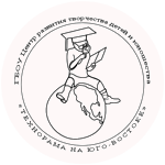 ГБОУ Центр Развития Творчества Детей И Юношества(ЦРТДЮ)