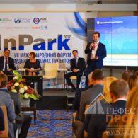 Видеостена Orion из 9 бесшовных дисплеев на VII Международном форуме индустриально-парковых проектов InPark-2017, который проходил 4-5 октября в гостинице Marriott в Новосибирске